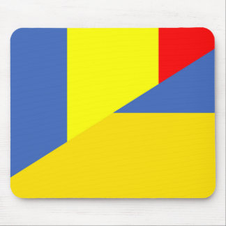 romania ukraine flag country half symbol mouse pad