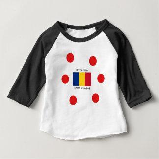 Romanian Language And Romania Flag Design Baby T-Shirt