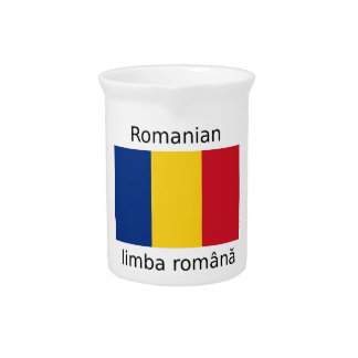 Romanian Language And Romania Flag Design Pitcher