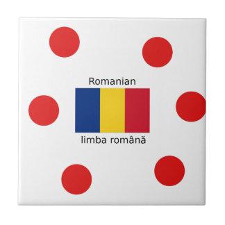 Romanian Language And Romania Flag Design Tile