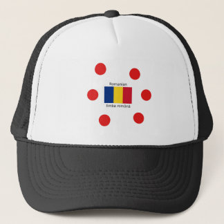 Romanian Language And Romania Flag Design Trucker Hat