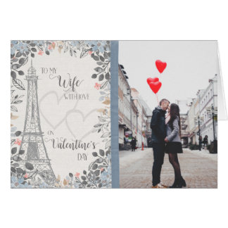 Romantic to Wife Valentine's Day Eiffel Tower Card