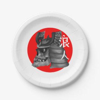Ronin Samurai Japan Flag Skull 7 Inch Paper Plate