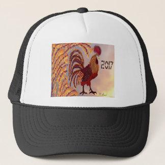 Rooster 2017 trucker hat