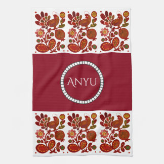Rooster Folk Art w/Name Personaliation Towel