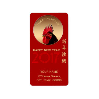 Rooster Year 2017 Greeting in Chinese Label