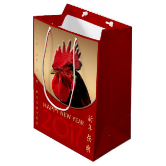Rooster Year 2017 Greeting in Chinese M Gift Bag