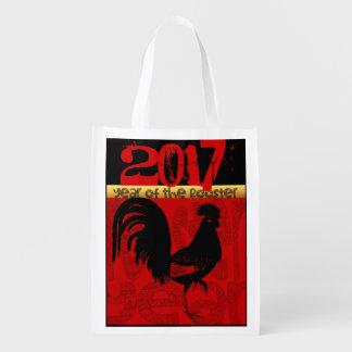 Rooster Year Custom 2017 Reusable bag 1