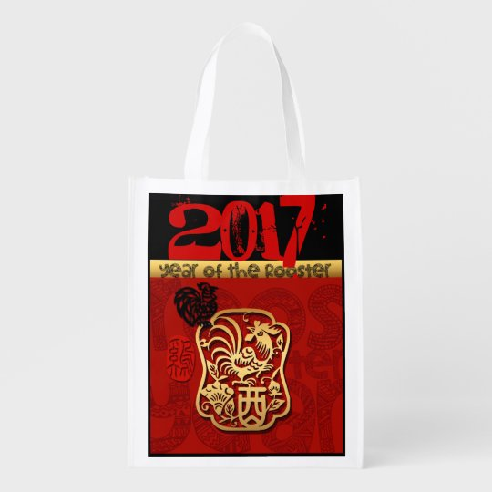 Rooster Year Custom 2017 Reusable bag 2 Market Totes