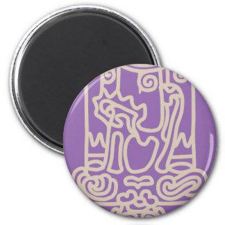 < Rope sentence (beige) >The JOHMON art (beige) 2 Inch Round Magnet