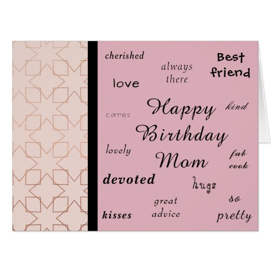 Rose Gold. Happy Birthday Mom! Card