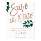 Rose gold script green leaf white save the date postcard