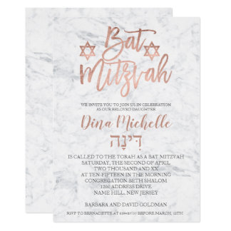 Rose gold typography marble Hebrew Bat Mitzvah Card