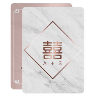 Rose Gold & White Marble Modern Chinese Wedding Card
