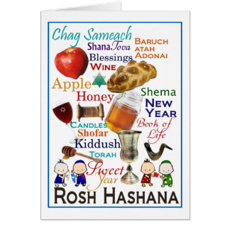 Rosh Hashana Collage Card
