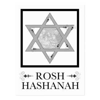 rosh hashana star of david photo card