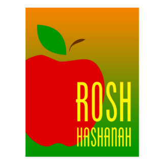 rosh hashanah apple postcard