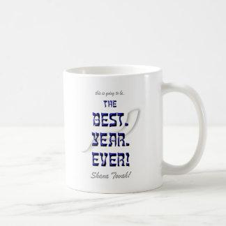 Rosh Hashanah Coffee Mug