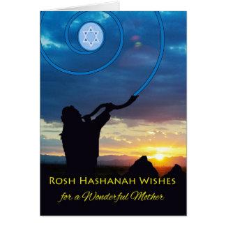 Rosh Hashanah for Mother, Shofar Horn and Sky Card