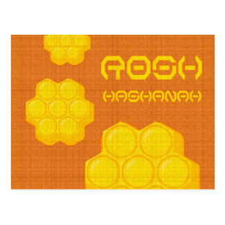 rosh hashanah honeycombs postcard