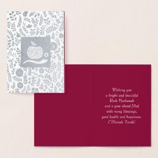 Rosh Hashanah | Jewish New Year Greeting Cards