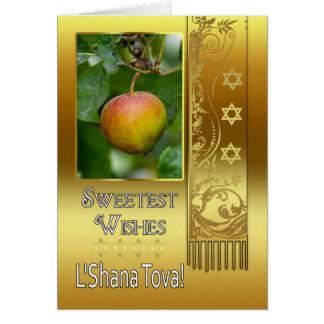 Rosh Hashanah Jewish New Year - L'Shana Tova Card