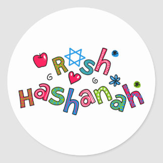 Rosh Hashanah Jewish New Year Text Greeting Classic Round Sticker