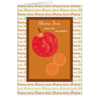Rosh Hashanah Shana Tova Card