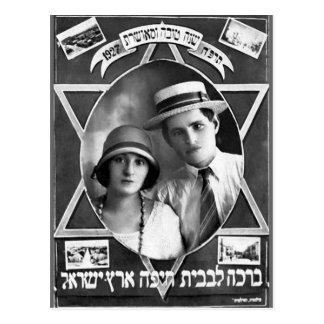 Rosh Hashanah Vintage Greeting Card (1927) Postcard