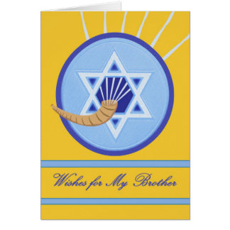 Rosh Hashanah Wishes for Brother Card