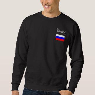 ROSSIYA (RUSSIA) SWEATSHIRT