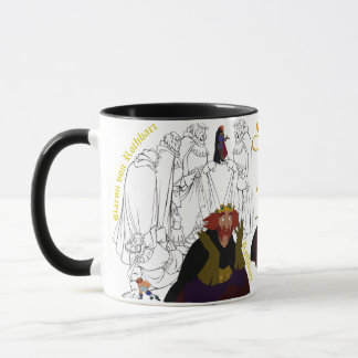 Rothbart Sketch Mug with Colored Rim&Handle