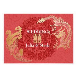 Rouge chinois moderne d'invitation de mariage de carton d'invitation  12,7 cm x 17,78 cm