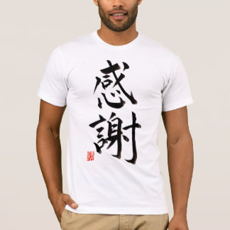 "Rough gu ma brief note T shirt* ""Appreciation"" T T-Shirt"