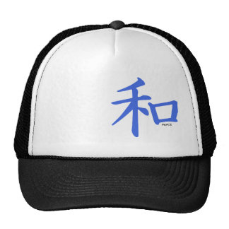 Royal Blue Chinese Peace Sign Hat