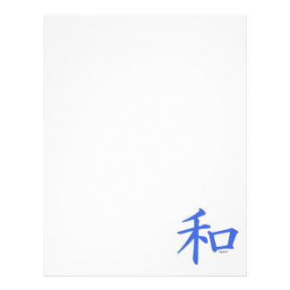 Royal Blue Chinese Peace Sign Letterhead Design