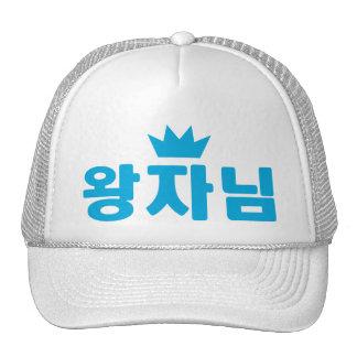 Royal Family Prince Hat (Korean)