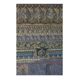 Royal Mosaic Stationery