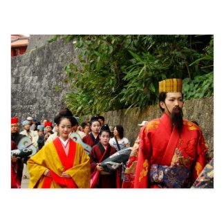 Royal Procession Postcard