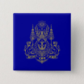 Royal Standard Of The King Of Cambodia, Cambodia 2 Inch Square Button