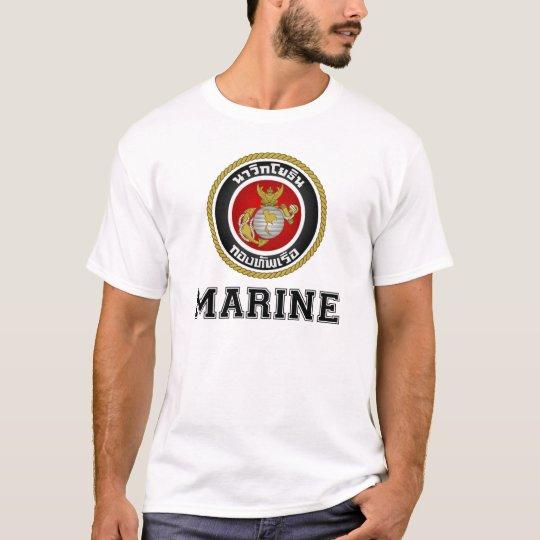 Royal Thai Marines T-Shirt
