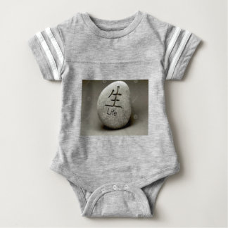 rrdy baby bodysuit