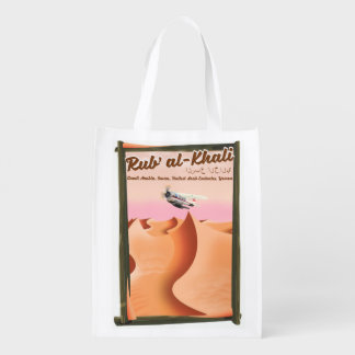 Rub' al Khali Saudi Arabia vacation poster. Reusable Grocery Bag