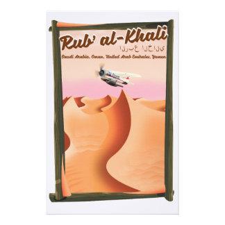 Rub' al Khali Saudi Arabia vacation poster. Stationery