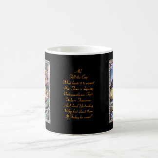 Rubaiyat of Omar Khayyam Mug Yesterday, Tomorrow T