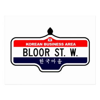 Rue de Bloor, plaque de rue de Toronto Carte Postale