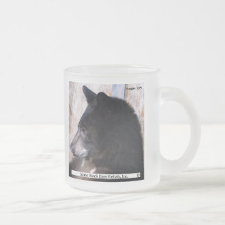 Ruggles Frosted Glass Mug