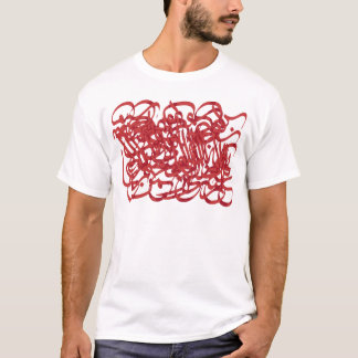 Rumi mevlana poem T-Shirt