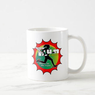 Run in the Sun Coffee Mug