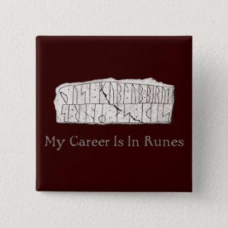 Rune DR 81 2 Inch Square Button